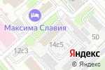 Схема проезда до компании Лерант в Москве