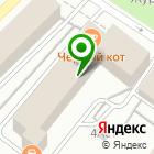 Местоположение компании Атриум-Дизайн