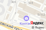 Схема проезда до компании NISAN в Москве