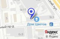 Схема проезда до компании САЛОН ДВЕРЕЙ ВЕСТА в Москве