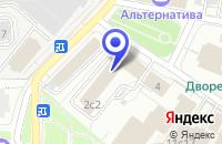 Схема проезда до компании КБ ЕВРОКРЕДИТ в Москве