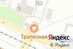 Схема проезда до компании Старообрядческая лавка Народных промыслов в Москве