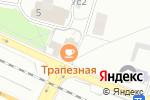 Схема проезда до компании Исмарагдъ в Москве
