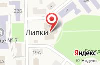 Схема проезда до компании Липковский досуговый центр в Липках