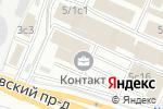 Схема проезда до компании Экспресс в Москве