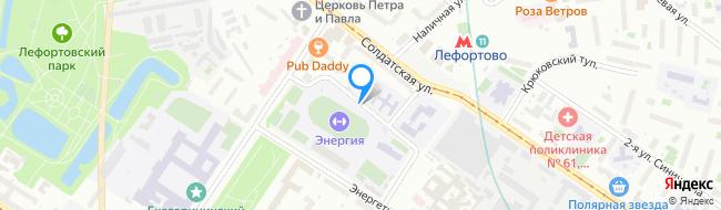 проезд Краснокурсантский 2-й