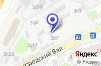 Схема проезда до компании ПТФ ГАЛАНТ-КОСМЕТИК в Москве