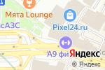Схема проезда до компании Индиго кофе в Москве