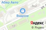 Схема проезда до компании ВОСКРЕСЕНСКИЙ, ФГУП в Видном