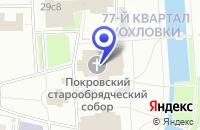 Схема проезда до компании ПТФ РОГОЖСКАЯ СЛОБОДА в Москве
