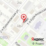 Зоомагазин на 1-й Курьяновской