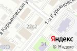 Схема проезда до компании Магазин фруктов и овощей на Курьяновской 1-ой в Москве