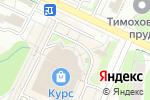 Схема проезда до компании Максимус в Видном