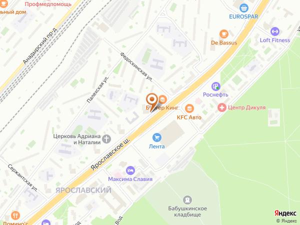 Остановка Федоскинская ул. в Москве