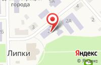 Схема проезда до компании Липковский Политехнический Техникум в Липках