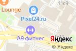 Схема проезда до компании Промопринт в Москве