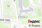 Схема проезда до компании Средняя общеобразовательная школа №1228 с дошкольным отделением в Москве