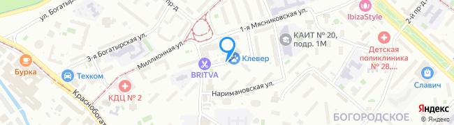улица Мясниковская 2-я