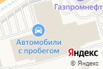 Схема проезда до компании Mario Rioli в Москве