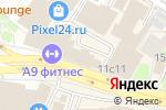 Схема проезда до компании SUNMAR в Москве