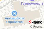 Схема проезда до компании Эльза Мода Центр в Москве