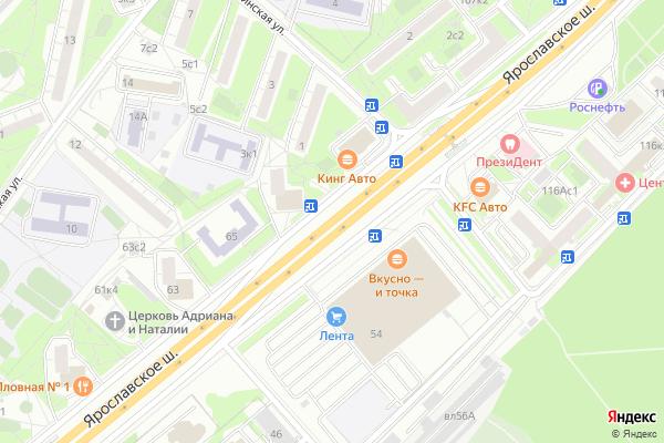 Ремонт телевизоров Ярославское шоссе на яндекс карте