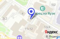 Схема проезда до компании КОНСАЛТИНГОВАЯ КОМПАНИЯ ЛИНЭКС в Москве