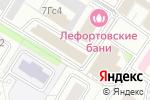Схема проезда до компании Рек Спирит в Москве