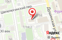 Схема проезда до компании Промресурс в Москве