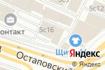 Схема проезда до компании Мои секреты в Москве
