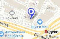 Схема проезда до компании ТЕХНИЧЕСКИЙ ЦЕНТР ПАБЛИК ИНТРАНС в Москве