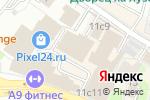 Схема проезда до компании Соколиный Дворик в Москве
