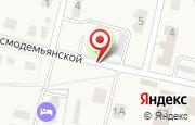 Автосервис A-ZS в Ясногорске - Ясногулица Зои Космодемьянской: услуги, отзывы, официальный сайт, карта проезда