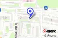 Схема проезда до компании АВИАКОМПАНИЯ НАЛКО в Москве
