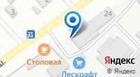 Компания ТАТ на карте