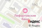 Схема проезда до компании Баррель в Москве