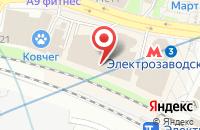 Схема проезда до компании Гусар в Москве