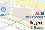 Схема проезда до компании Cozy home в Москве