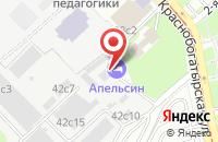 Схема проезда до компании Дорожно-Строительная Компания -43 в Москве