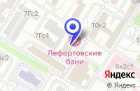 Схема проезда до компании ТФ ФОРТ-К в Москве