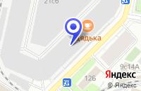 Схема проезда до компании ПТФ СТЕКЛОСОЮЗ в Москве