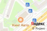 Схема проезда до компании КингАвто в Москве