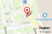 Схема проезда до компании Аэростройсервис в Москве