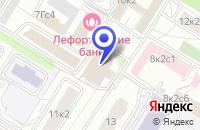 Схема проезда до компании ТФ РОСТЛИНК в Москве
