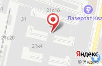 Схема проезда до компании Производственная Компания «Максимум» в Москве
