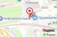 Схема проезда до компании Эрзя в Москве