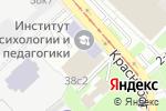 Схема проезда до компании 33 Кота в Москве