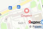 Схема проезда до компании Denta-Smail в Москве