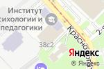 Схема проезда до компании Альфа курс в Москве