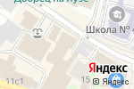 Схема проезда до компании Без.Насекомых в Москве